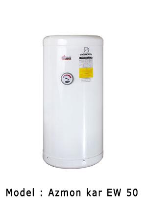 قیمت آبگرمکن برقی 40 لیتری آزمون کار