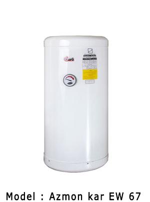 قیمت آبگرمکن برقی 50 لیتری